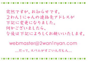 091027_01.jpg
